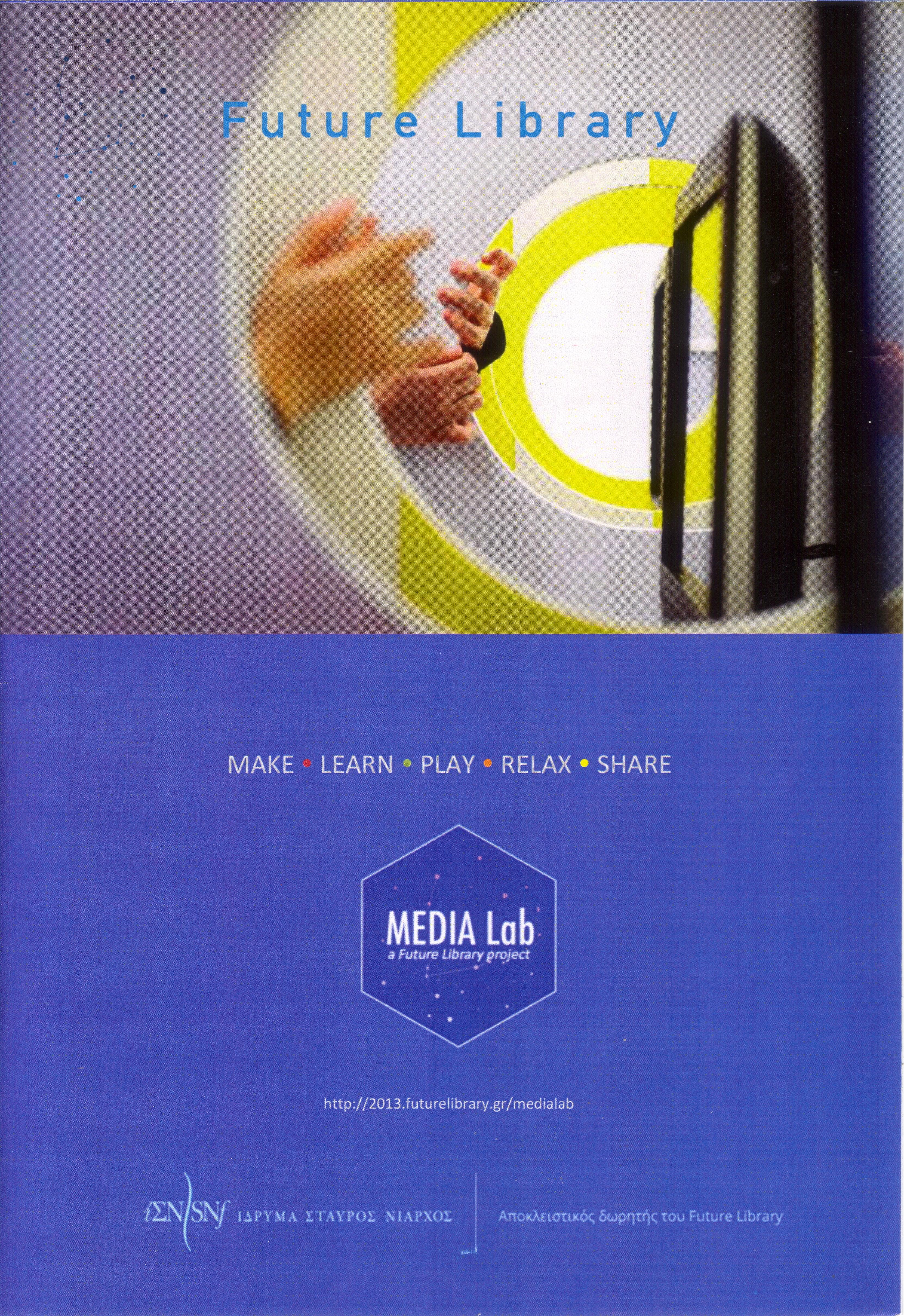 Media Lab….