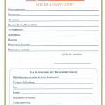 Αίτηση Διαδανεισμού τεκμηρίων από άλλη βιβλιοθήκη