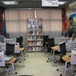 Δημόσιο Κέντρο Πληροφόρησης