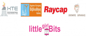 littlegirlbits
