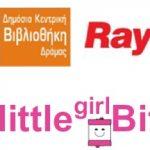 littele-girl-bits-2017